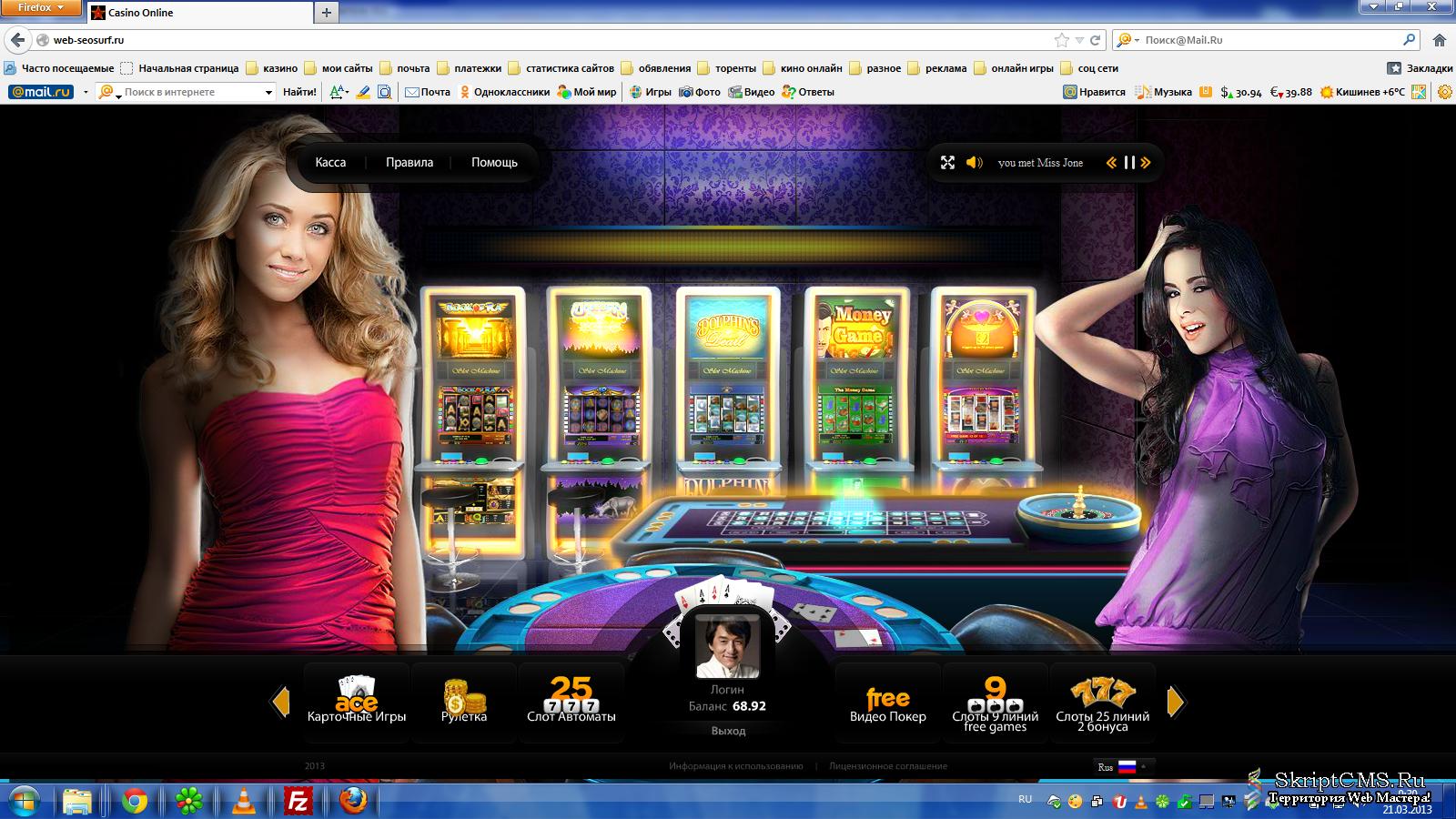 sozdat-onlayn-kazino