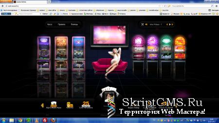 интернет казино вегас