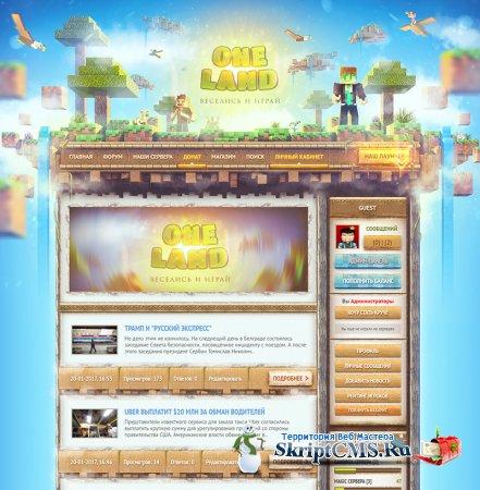 Шаблон Minecraft тематики Oneland для DLE 11.2
