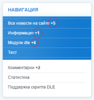 Модуль Number News for Time DLE 1.1