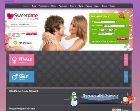 Сайт порно знакомства бесплатный
