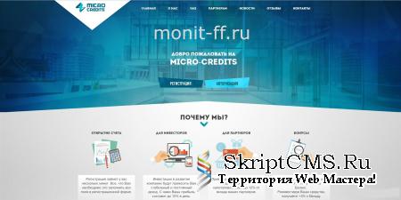 Скрипт инвестиционного сайта Micro Credits