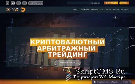 Скрипт хайпа CAEC LTD