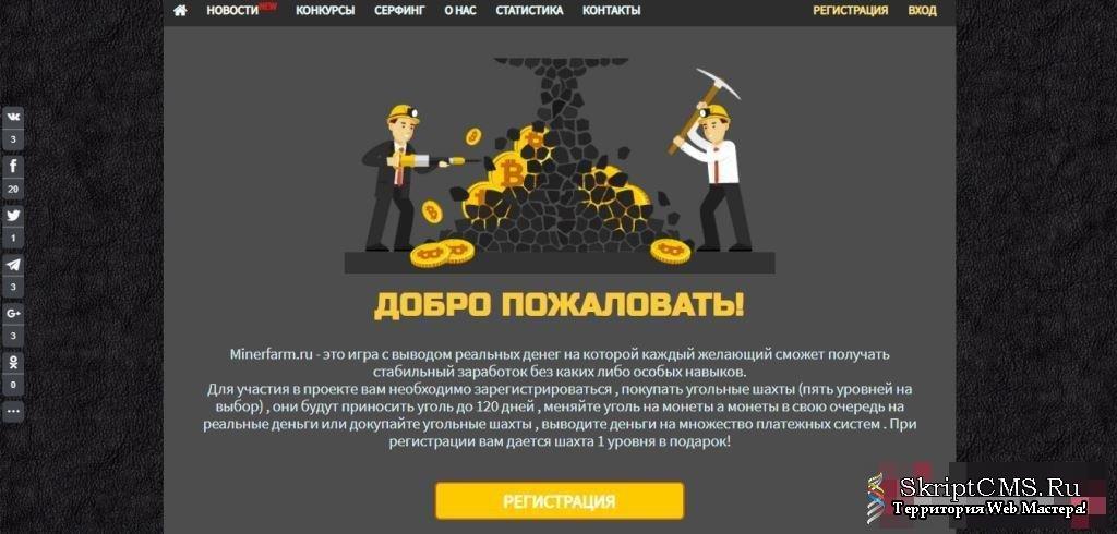 экономические онлайн игры на реальные деньги