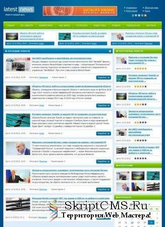 Шаблон LatestNews новостной для DLE 13.0