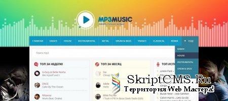 Mp3Music - адаптивный музыкальный шаблон для DLE 12.1