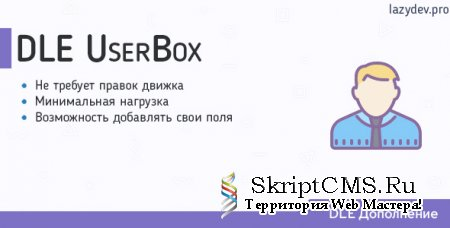 DLE UserBox