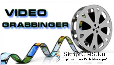 Бесплатный парсер видео для dle - VideoGrabbbinger v. 5.5.4