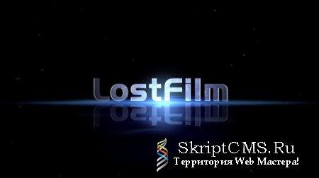 Lostserials модуль список сериалов lostfilm в админке для DLE