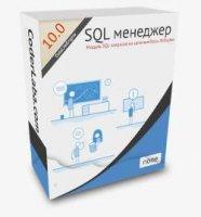 Модуль SQL менеджер DLE 12.1