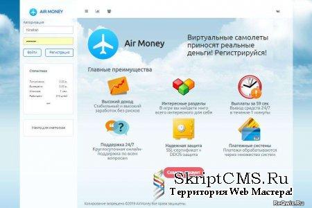 Скрипт экономической игры AirMoney