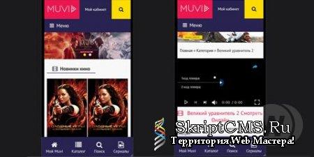 Мобильный шаблон Muvi для DLE 13