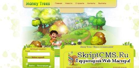 Скачать скрипт инвестиционной игры с выводом денег Money-trees