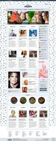 Шаблон Women's Secrets для DLE 12