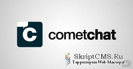 CometChat v7.1.2 для DLE