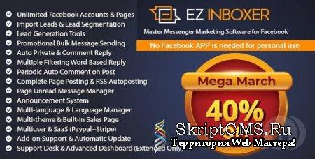 EZ Inboxer v7.0.2 NULLED - маркетинг Facebook Messenger