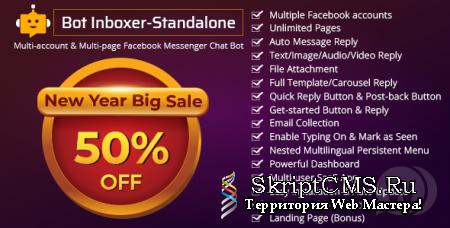 Bot Inboxer Standalone v2.4.1 NULLED - чат бот для Facebook Messenger