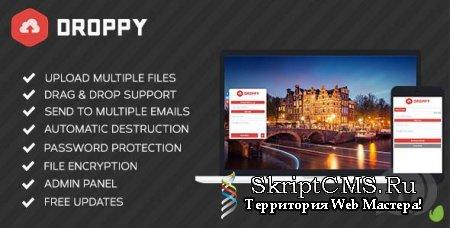 Droppy v2.0.9 NULLED - скрипт файлообменника