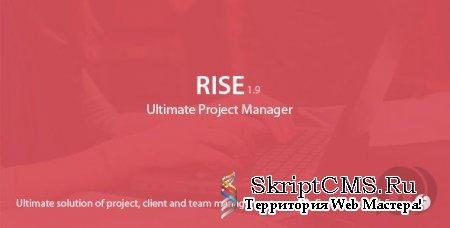 RISE 2.1.1 NULLED - управление проектами