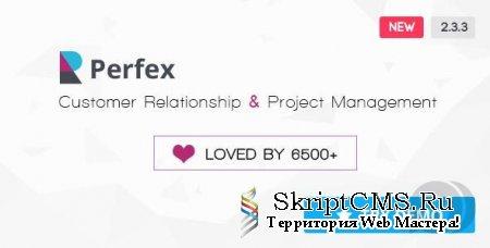 Perfex CRM v2.3.3 - система управления клиентами и проектами