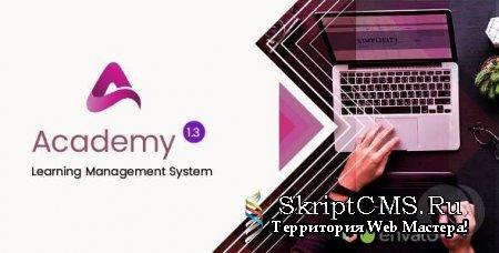 Academy v1.3 NULLED - система управления обучением (LMS)