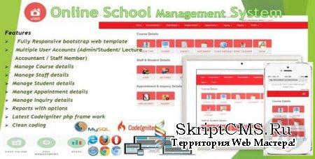 eSMS v1.0 - система управления школой