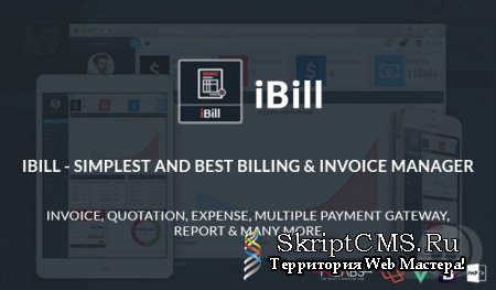 iBill v1.1 NULLED - лучший менеджер платежей