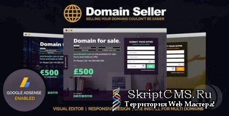 Domain Seller v1.0 - страница продажи домена