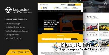 Legaster v1.0 - автомобильный HTML-шаблон