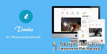 Tinsta v1.1 - скрипт для обмена фотографиями