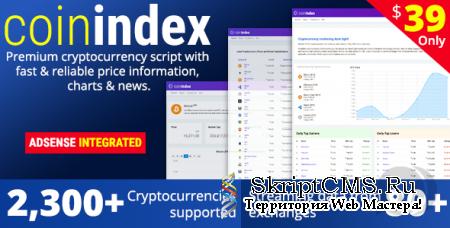 CoinIndex 1.1 - цены и графики криптовалют