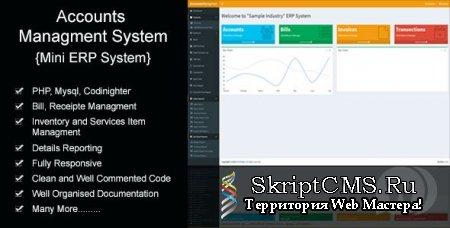 Accounts Managment System - система управления услугами