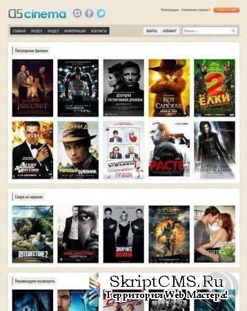 D5-cinema для DLE 10.1