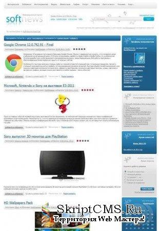 Бесплатный шаблон SoftNews для DLE 10.1