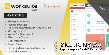 Worksuite Saas v2.6.1 NULLED - система управления проектами