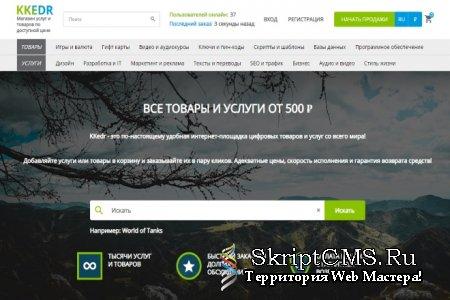 Скрипт фриланс биржи - аналог kwork.ru
