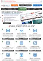 Сайт городского портала на Joomla 3