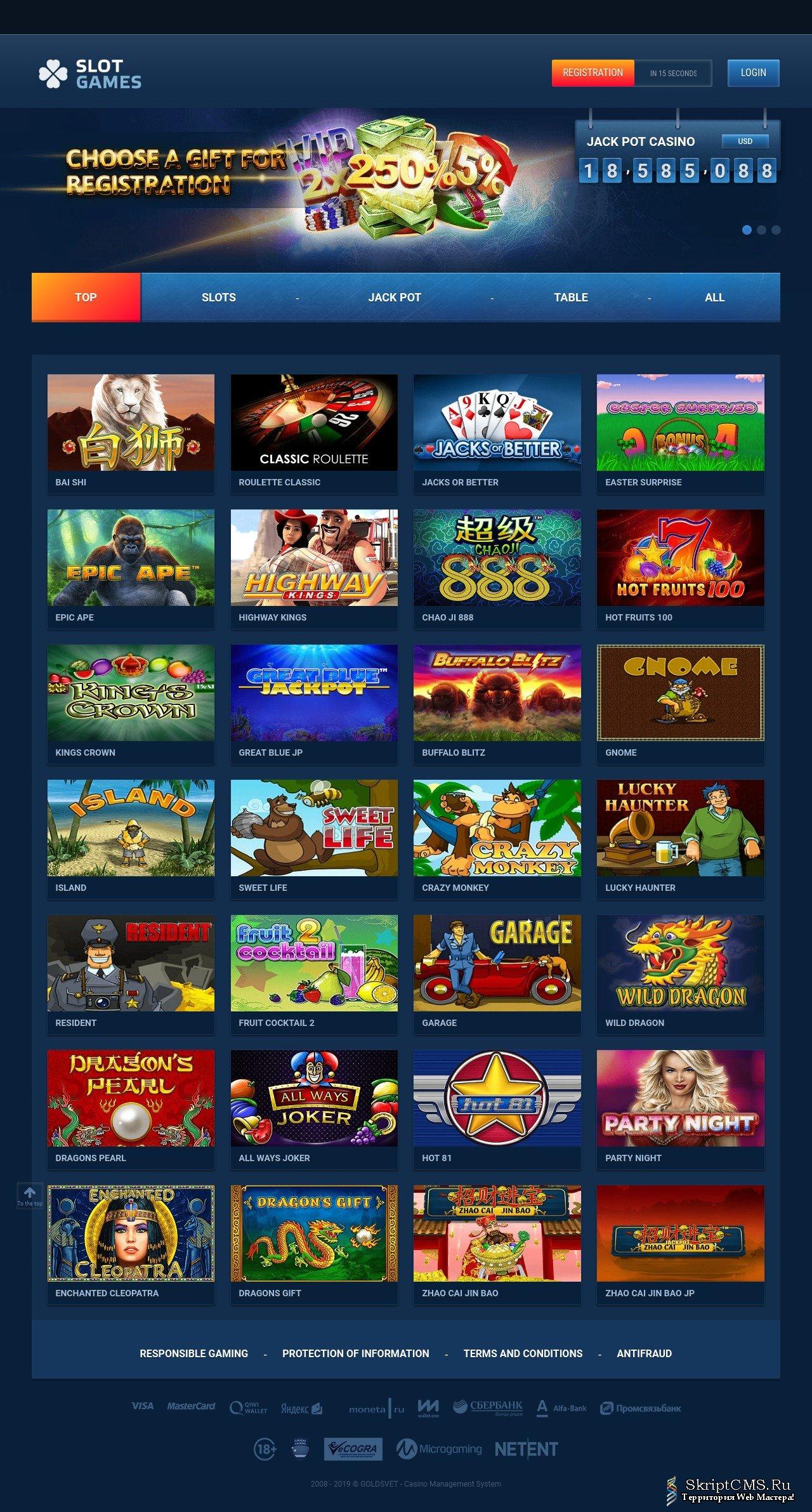 Скрипт казино адмирал скачать игровые автоматы с первоначальным бонусом за регистрацию без депозита