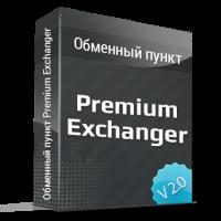 Скрипт автоматического обменника Premium Exchanger
