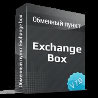 Скрипт обменника ExchangeBox