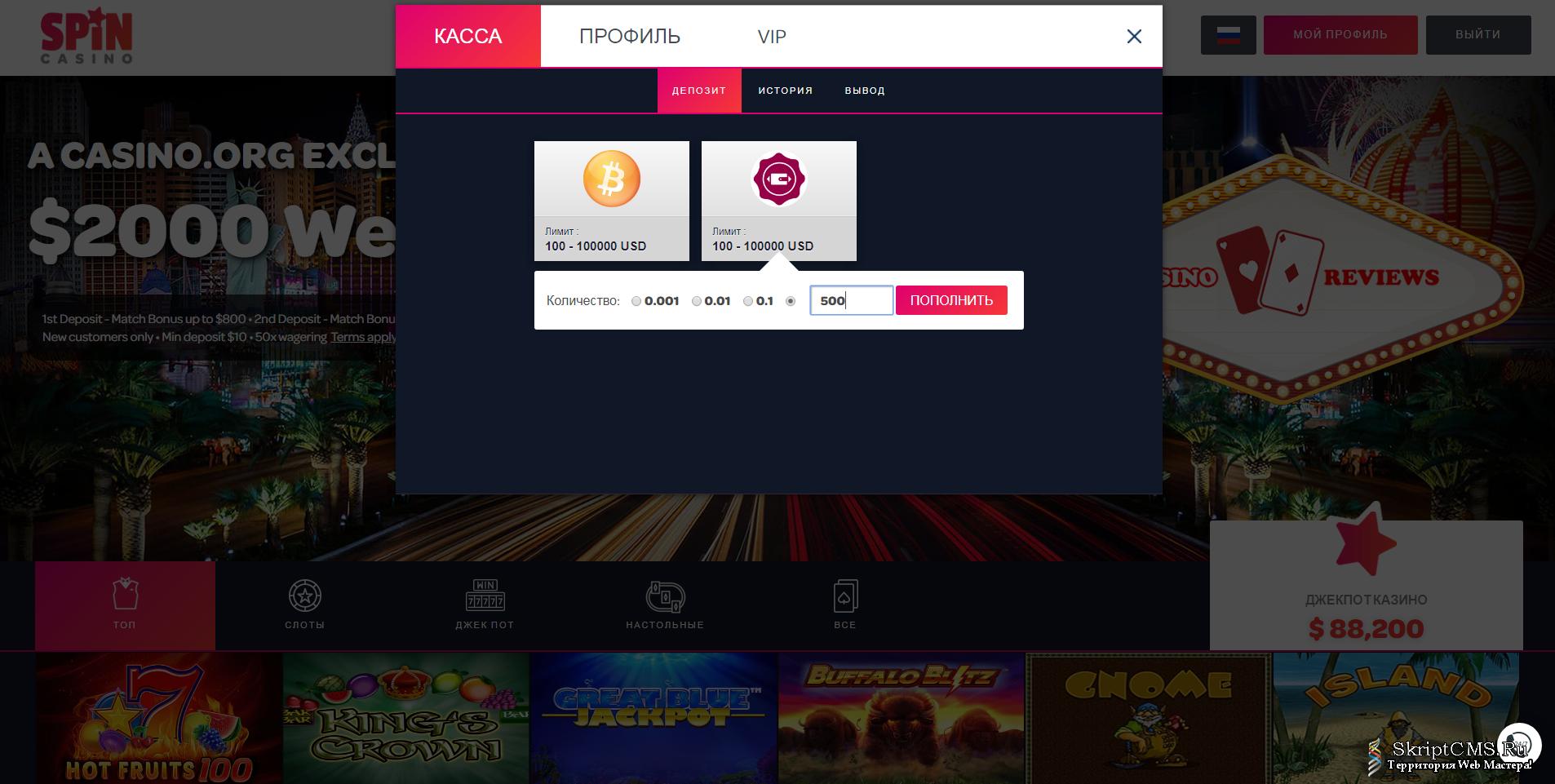 Скрипт новейшего казино играть онлайн карты на прохождения