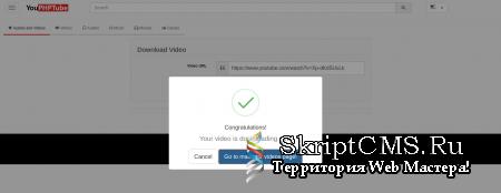 Скачать видео портал AVideo